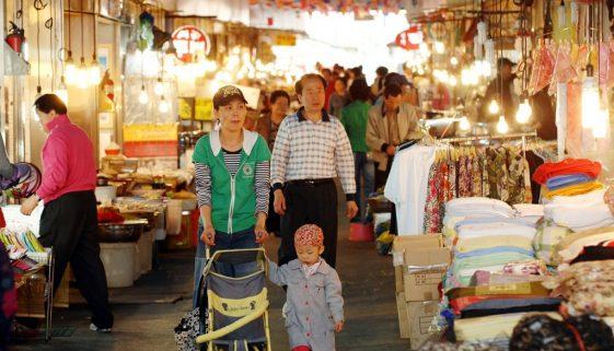 hanam city market